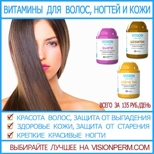 55Какой витамин нужен для кожи и ногтей