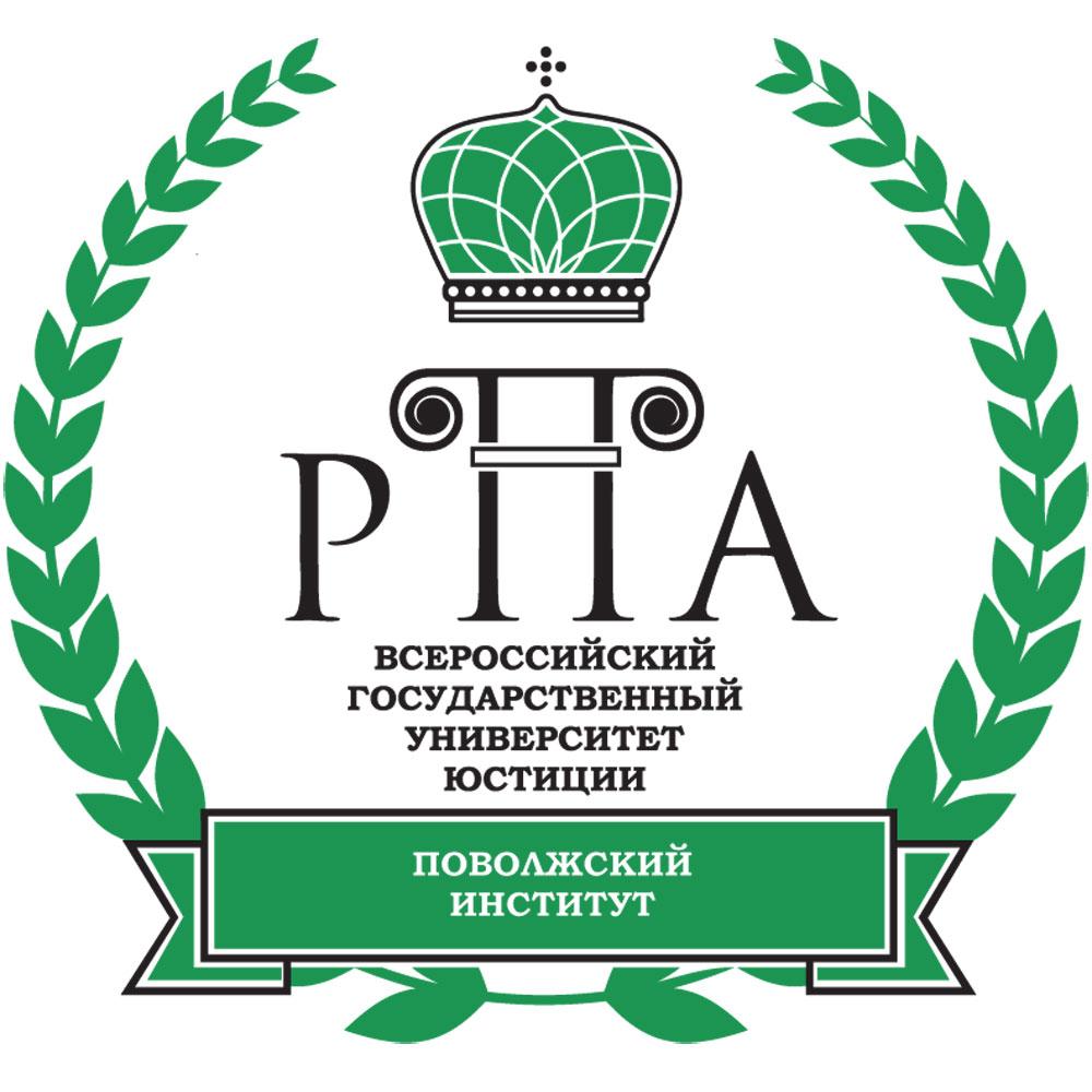 институт представительства в рф мире