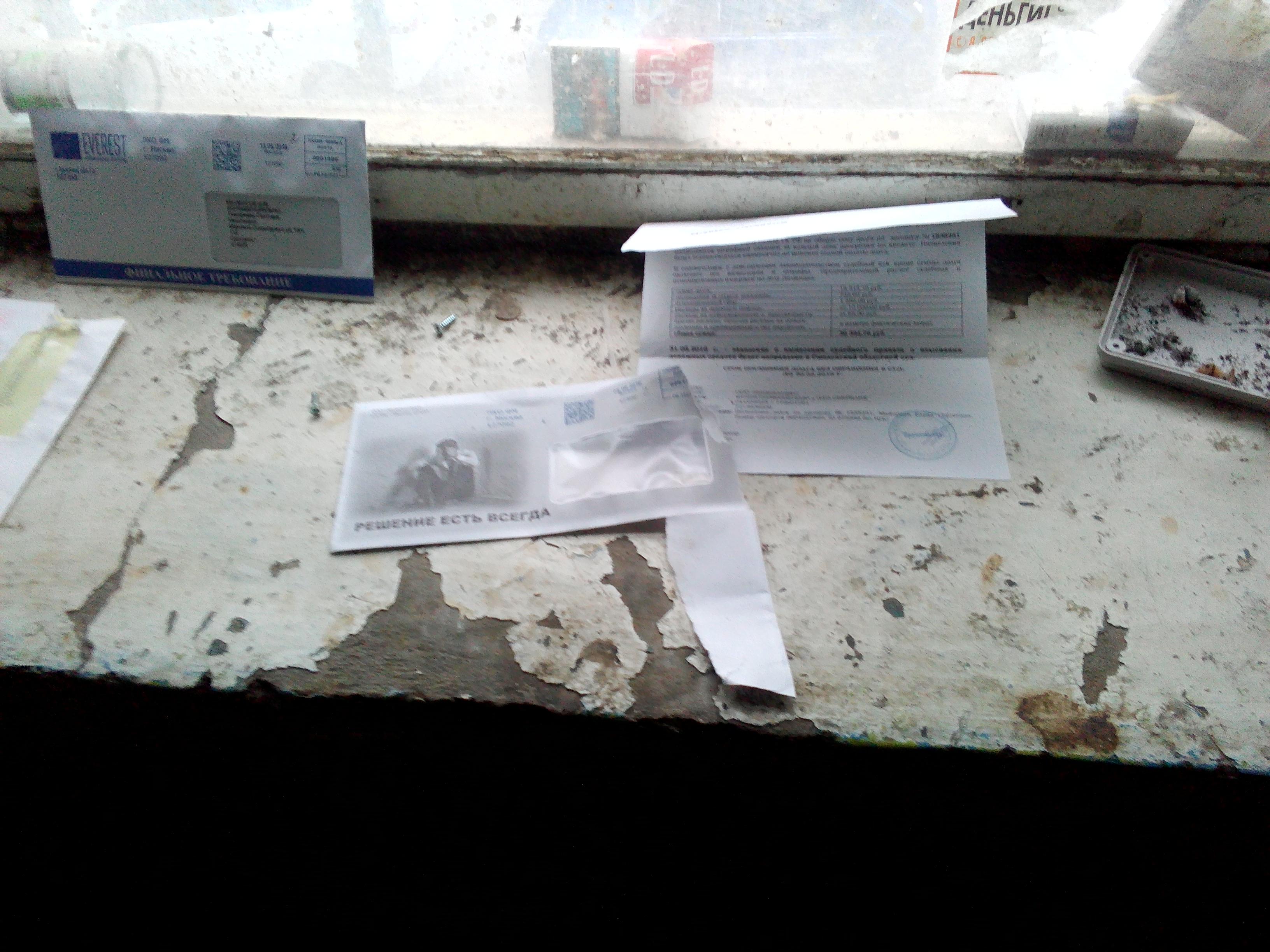 должностная инструкция паспортиста жэу