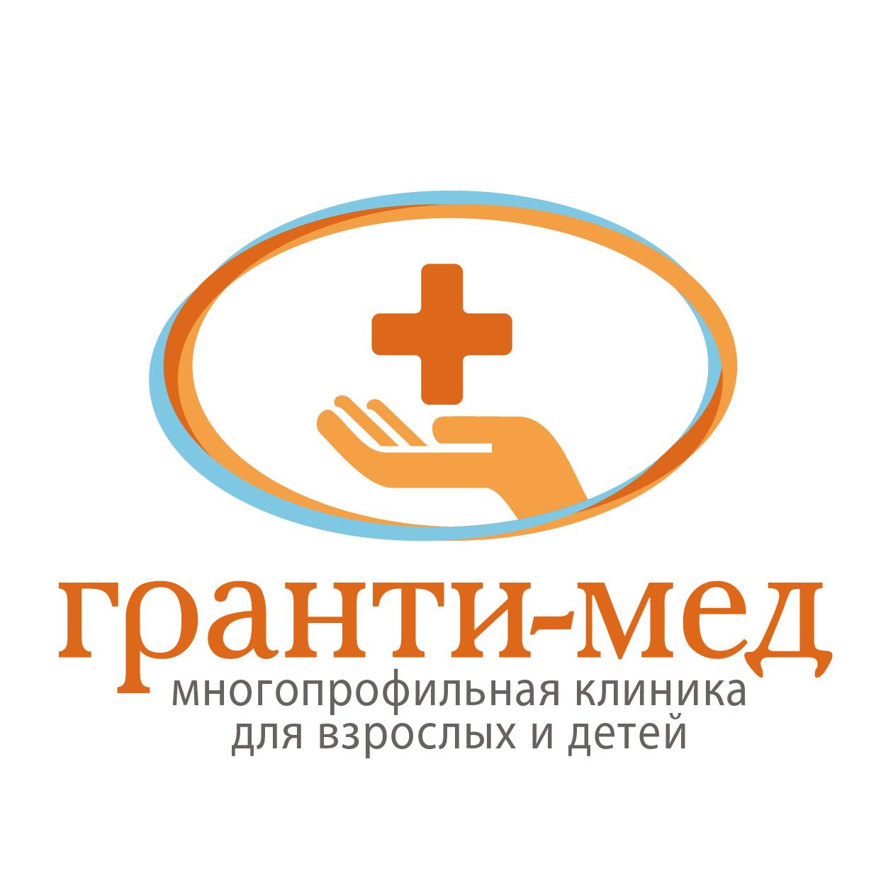 Клиника гранти мед спб на корнеева