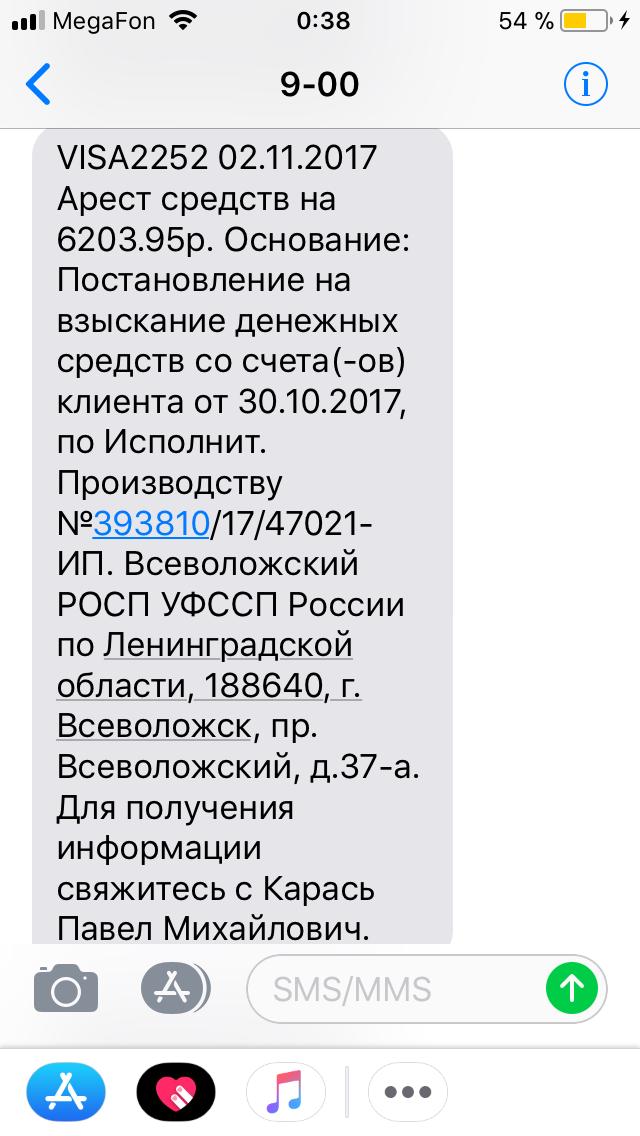 Дубликат продолжения болтничного с какой даты