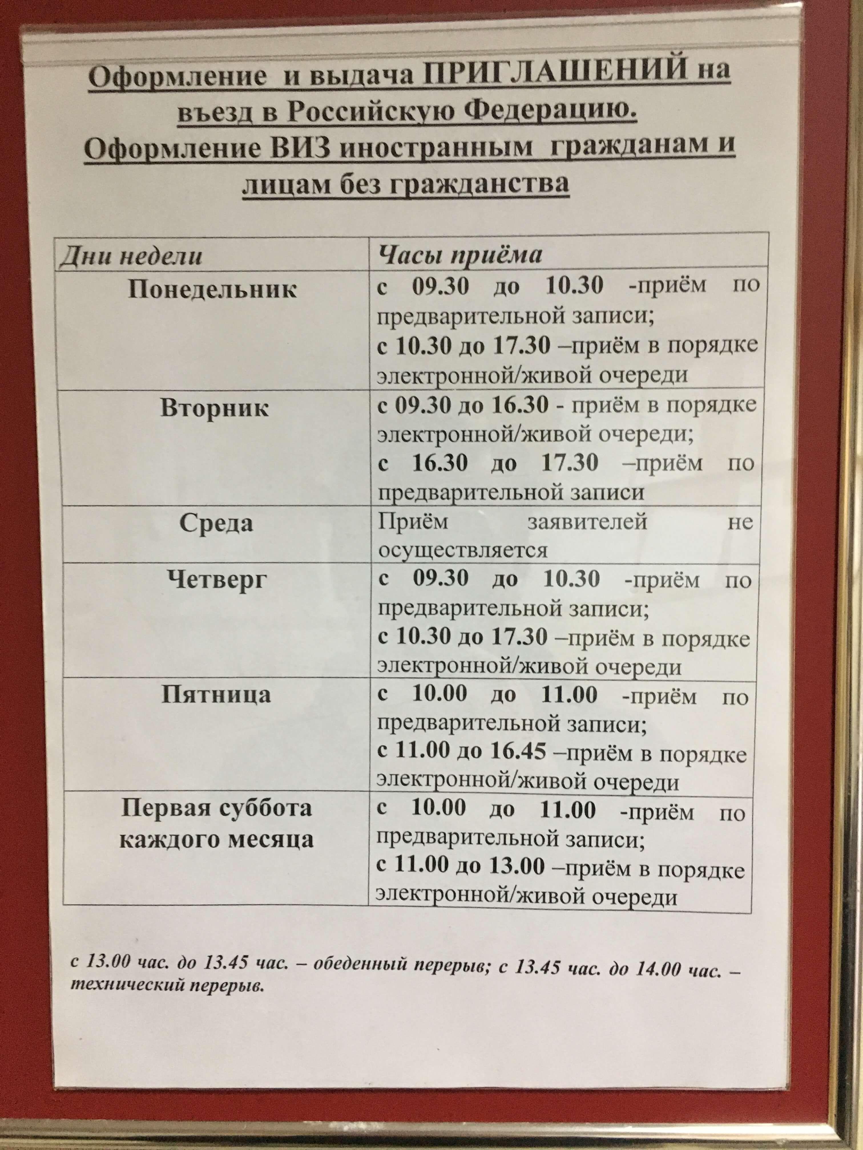 Работа во всеволожске для девушек работа танцовщицей в москве