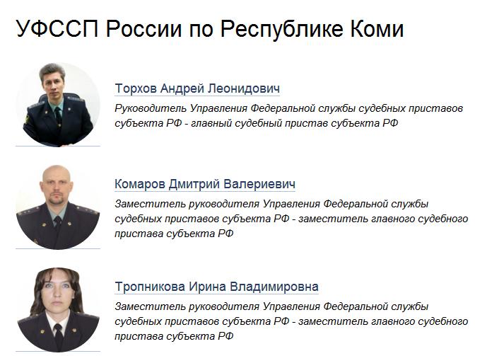 Система город челябинск как узнать задолженность по адресу