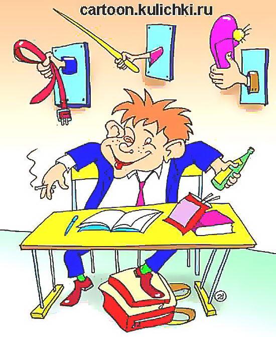 смешные картинки учитель школа ученики индюков приобретает все