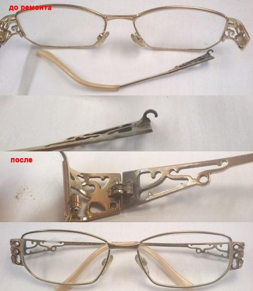Как сделать очки которые сломались 161