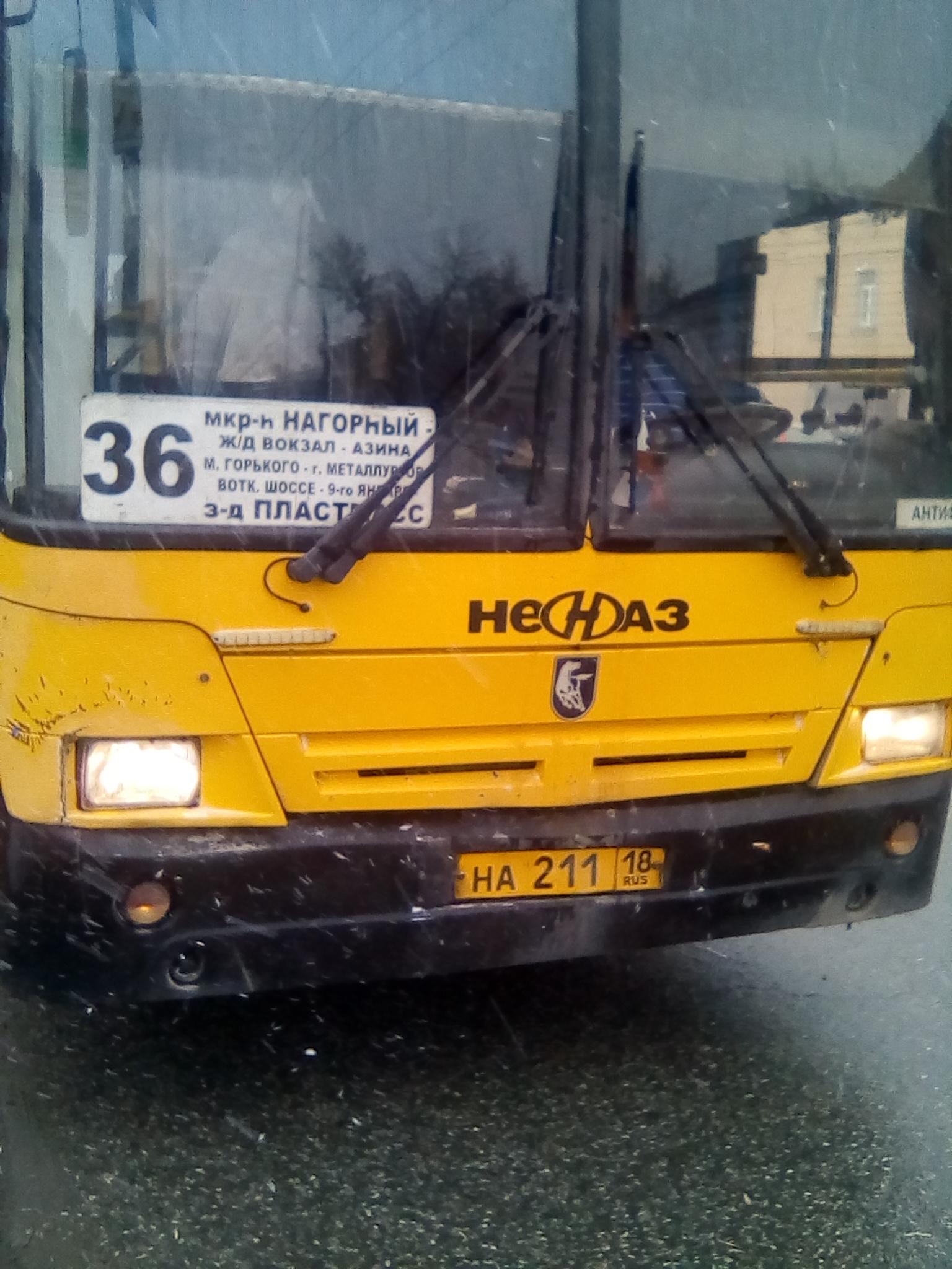 Ипопат ижевск автобус аренда