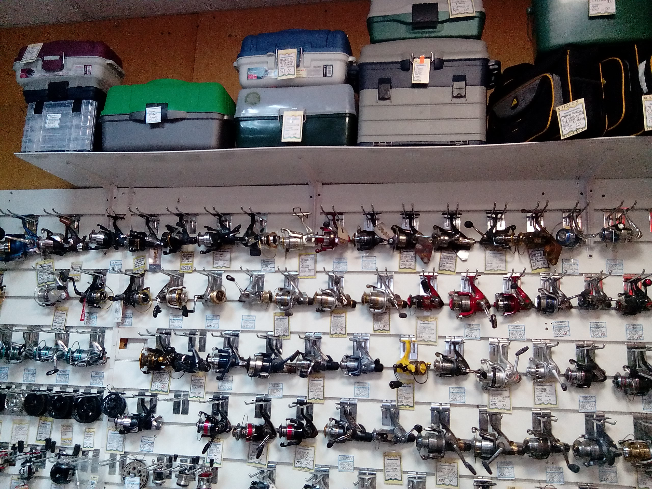 Магазин рыбалка 4 юуи