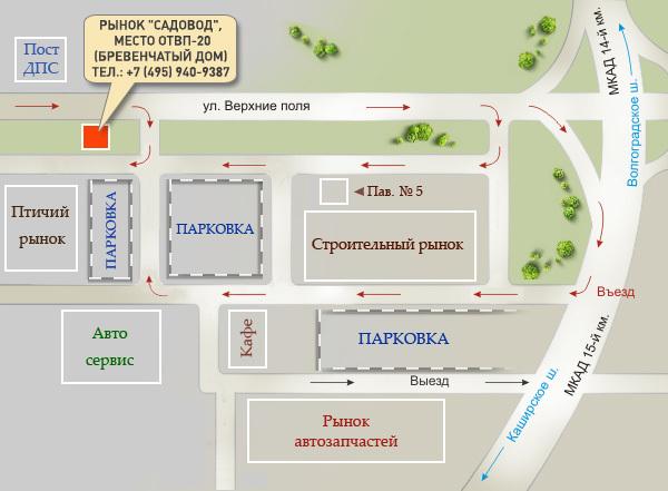 ТК «Садовод» — Москва, МКАД 14