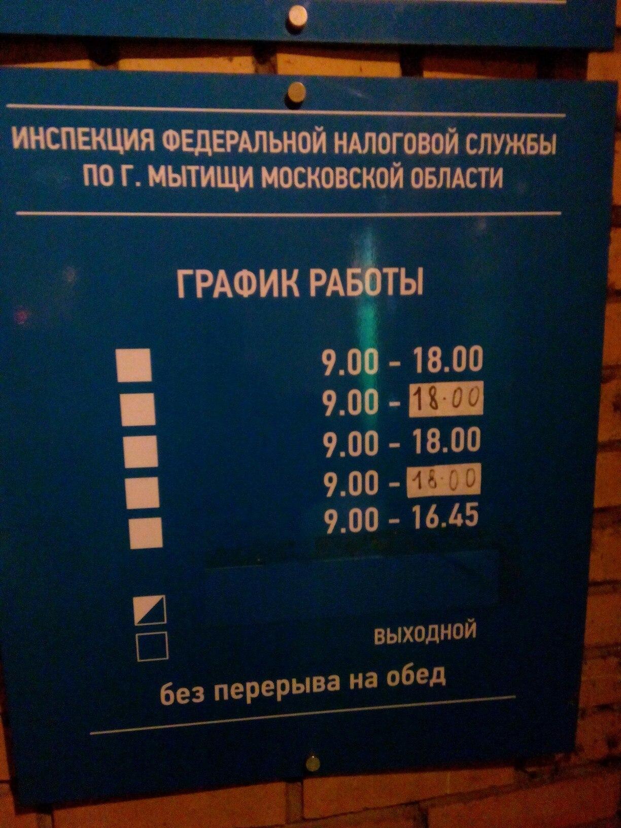 Претензии украины в польше