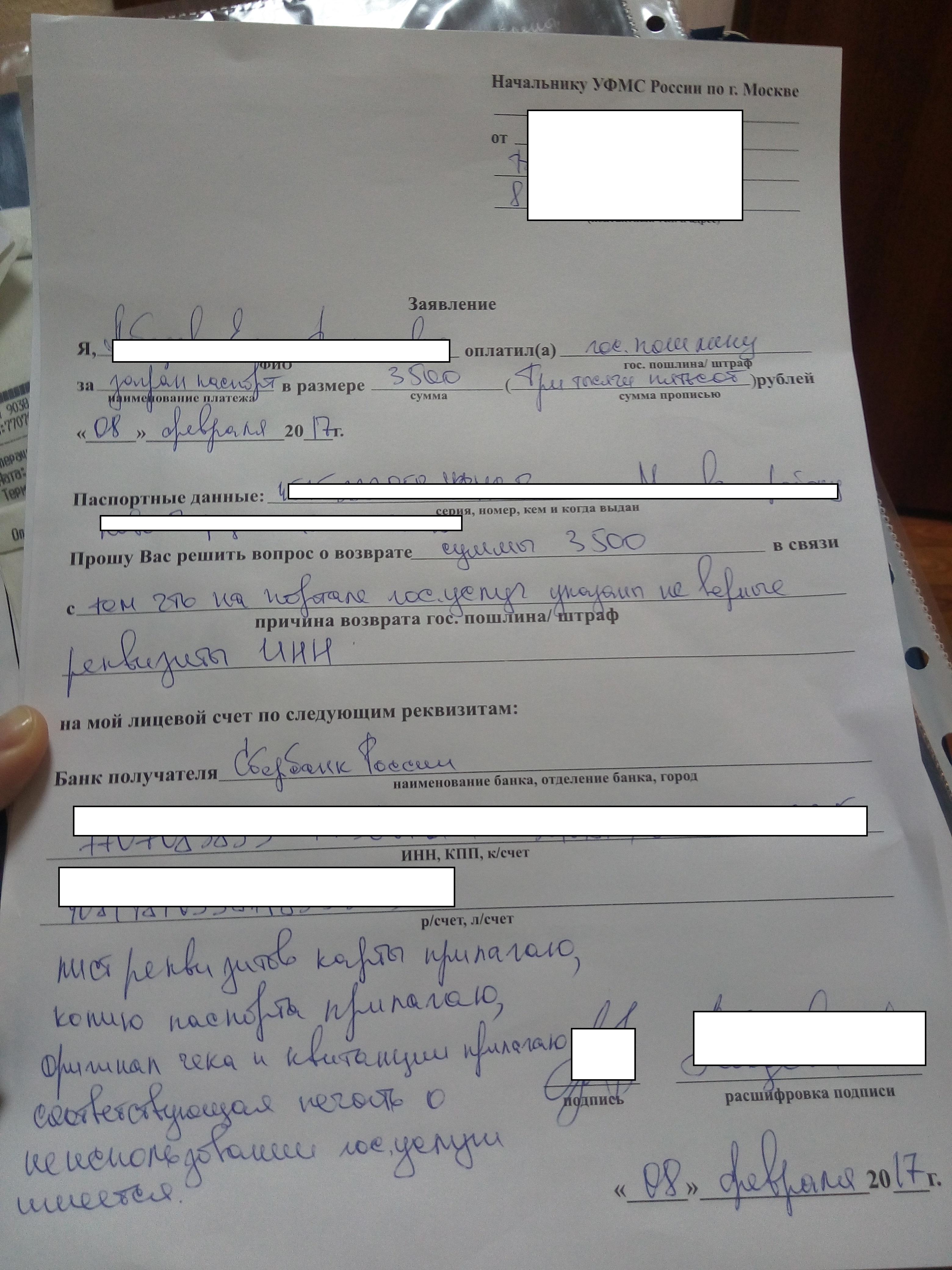 Бухгалтерия фмс на большой ордынке услуги юриста по регистрации ооо