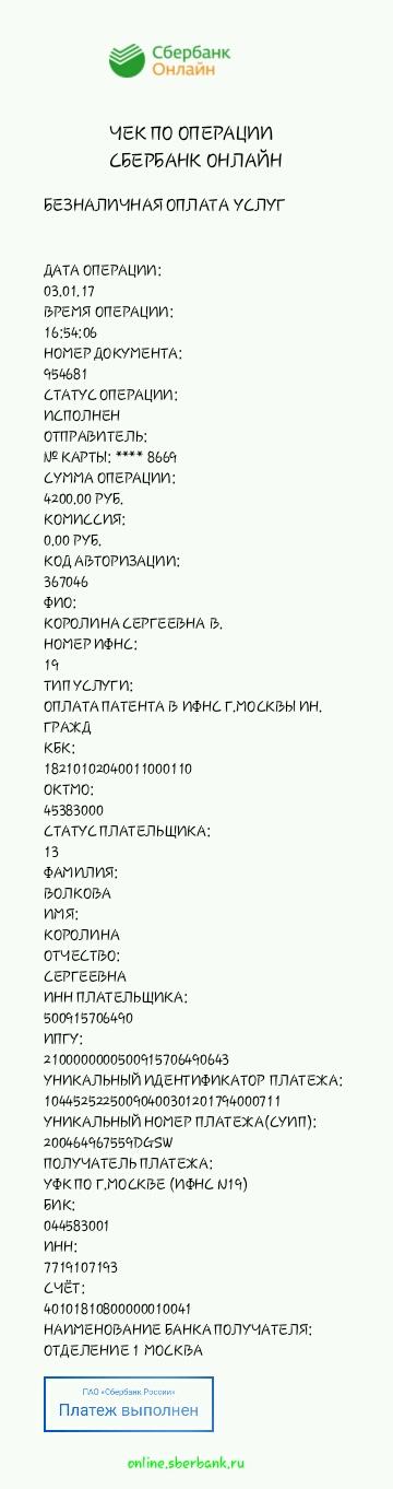 Трудовой договор для фмс в москве Пятницкий переулок сроки представления 6 ндфл в 2019 году