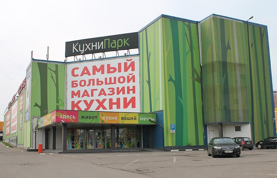 Рыбы самый большой магазин мебели отеля города целом