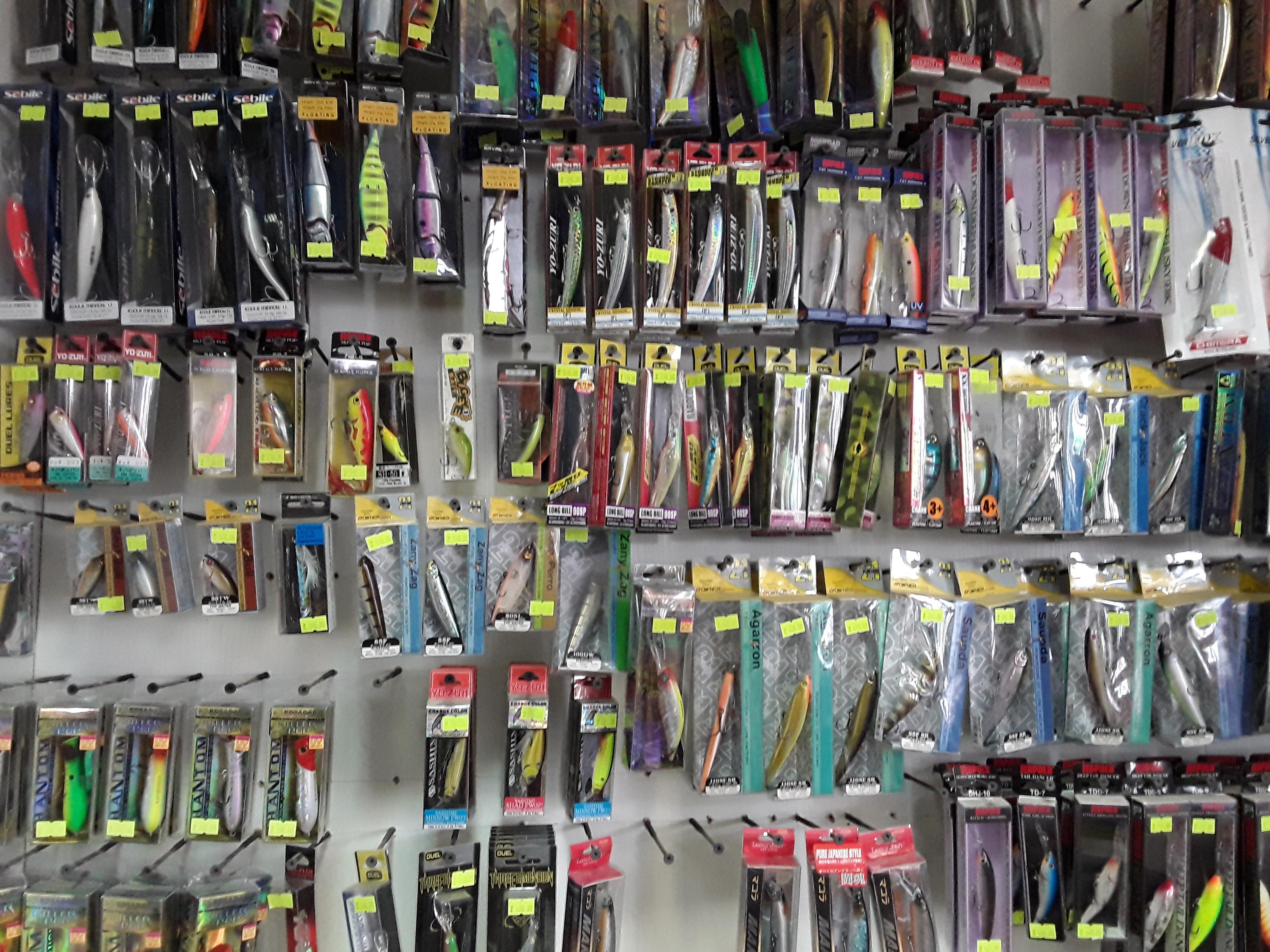 Филиалы магазина Рыболов на Птичке