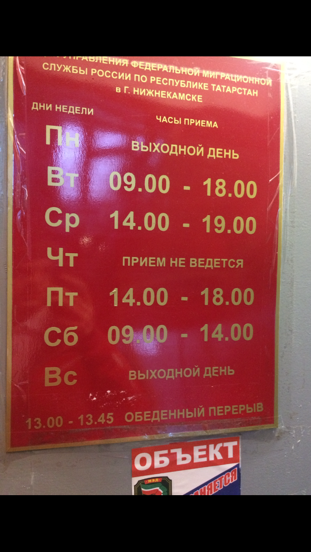KIOSK | Журнал Метрополь