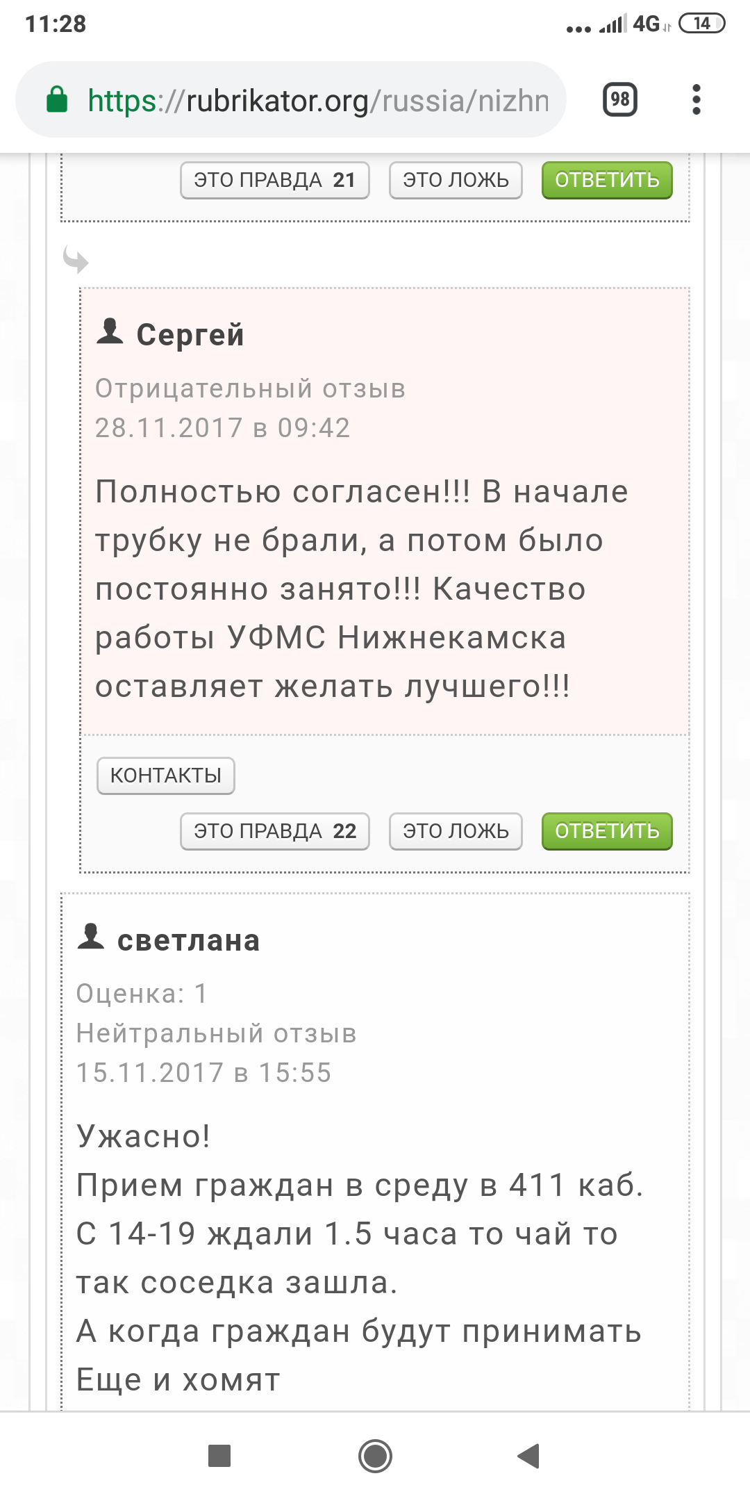 Тинькофф банк калькулятор кредита потребительский