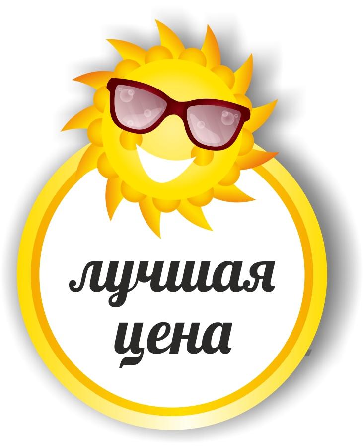 Жизнь в удовольствие — Нижний Новгород 1e88d5456a300